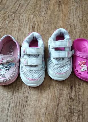 Туфли, кроссовки, кроксы (все за 150 грн.) 21 размер