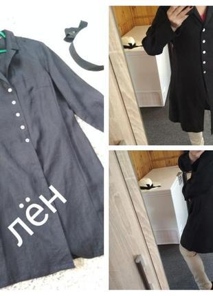 Актуальный стильный удлиненный льняной пиджак жакет, hennes, p.46