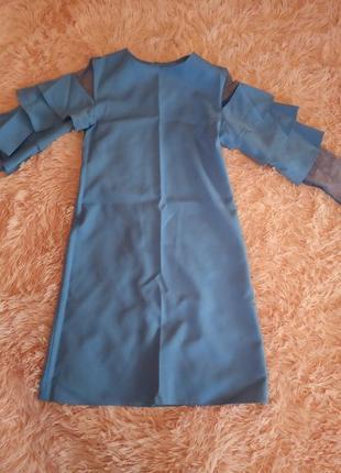 Голубе плаття