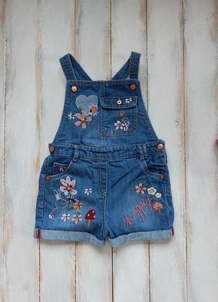 George стильный джинсовый комбинезон на девочку 2-3 года