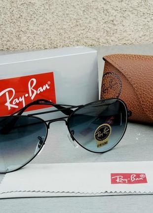 Ray ban aviator 3025 58 очки капли солнцезащитные унисекс стекло