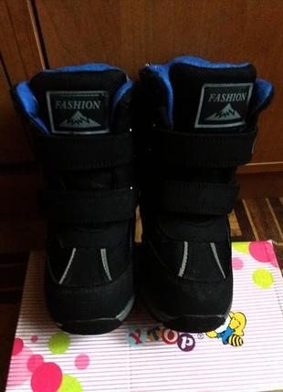 Зимние сапоги термоботинки. ботинки .