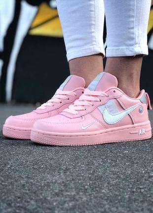 d9112f22 Шикарные женские кроссовки nike air force 1 pink 😍 (весна/ лето/ осень)
