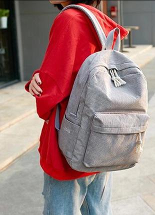 Большой вельветовый молодёжный тканевый рюкзак 🎒