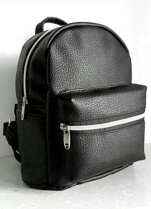 b2b35f6f5400 Рюкзаки из экокожи 2019 - купить недорого вещи в интернет-магазине ...