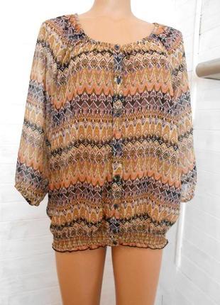 Шикарная блузка estelle