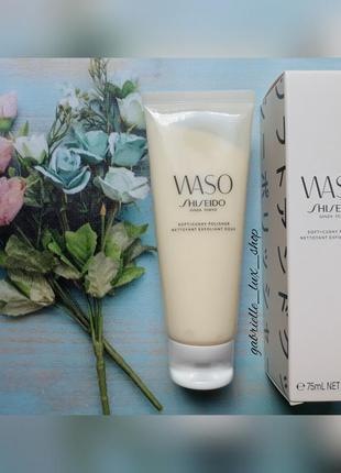 Эксфолиант shiseido waso soft and cushy polisher