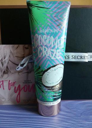 Новинка! парфюмированный лосьон для тела coconut craze victoria's secret 🥥