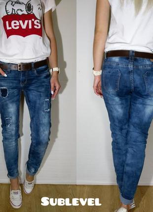 Крутейшие джинсы sublevel