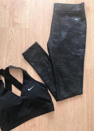 Леггинсы женские для фитнеса, йоги, спорта
