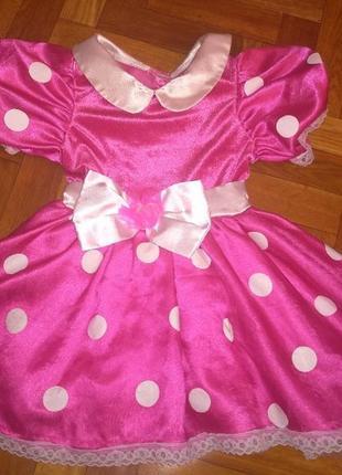 Очень красивое платье от дисней