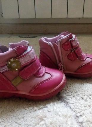 Демисезонные ботиночки ботинки
