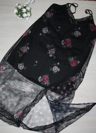 Очень красивое  платье сетка  в бельевом стиле, с ассиметричным низом! h&m