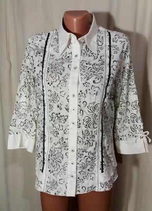 Очаровательнейшая рубашка - блуза для пышных форм ,немецкого бренда gelco