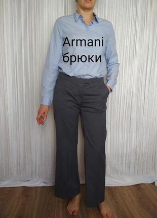 Штаны брюки armani1 фото