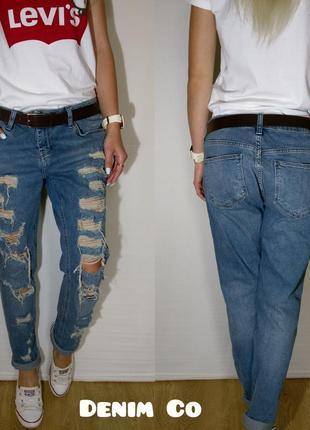Крутые мягкие джинсы denim co