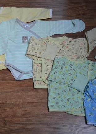 Набор распашонок для малыша