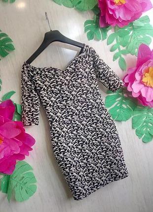 Шикарное сексуальное вечернее короткое платье c открытыми плечами