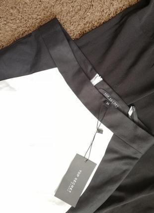 Черно-белая юбка topsecret