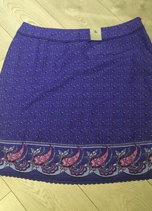 Хлопковая юбка tu большого размера