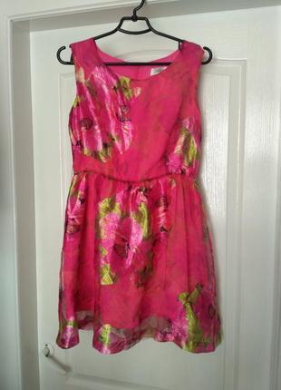 Нарядное коктейльное платье с цветочным принтом, с юбкой солнце livisa