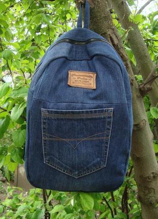 c6186b1efb9e Джинсовые рюкзаки 2019 - купить недорого вещи в интернет-магазине ...
