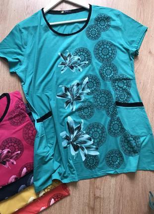 Бирюзовая футболка в цветочный принт { большой размер} разные цвета