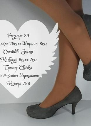 💐замшевые туфли clarks💐