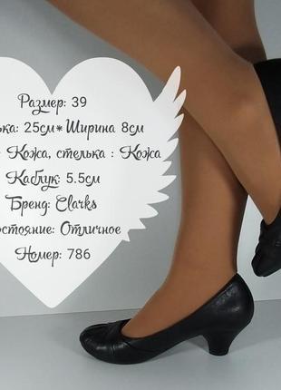💗кожаные туфли clarks 💗