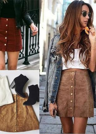 Zara яркая юбка на пуговицах