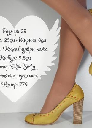 Туфли от дорогого бренда