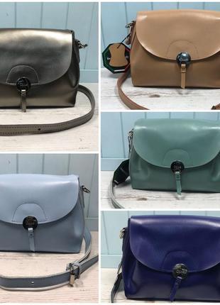 Женская кожаная сумка голубая бронзовая жіноча шкіряна сумка блакитна бронзова2 фото