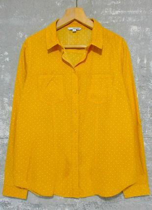 Штапельная рубашка кукурузного цвета в мелкий горошек/свободный крой - tally weijl