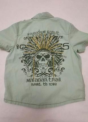 Супер рубашка с принтом