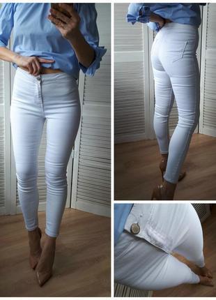 92072c8b Белые skinny джинсы белые с высокой посадкой с высокой талией в обтяжку
