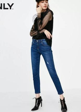 Only женские осенние новые узкие укороченные джинсы