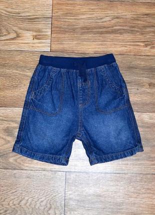 Джинсовые шорты для мальчика 12-18 месяцев