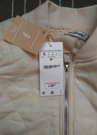 Ідеальна куртка stradivarius