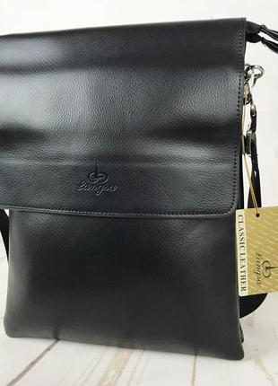 Большая сумка lagsa под формат а4  сумка для документов. кс53