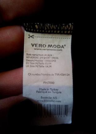Платье vero moda5 фото