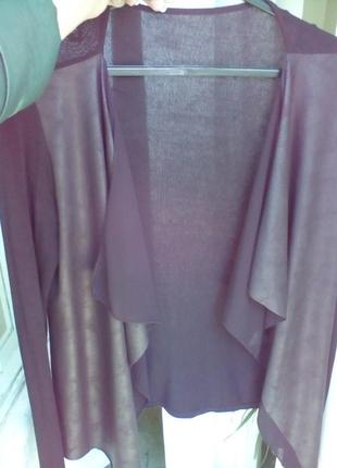 Кофта накидка кардиган светр