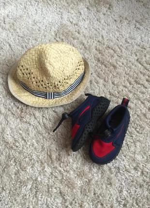Крытые аквашузы 15 см и шляпка нм