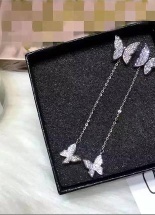 Серьги бабочки серебро трансформеры сережки