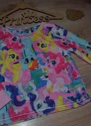 Кофта тёплая махра my little pony 4г