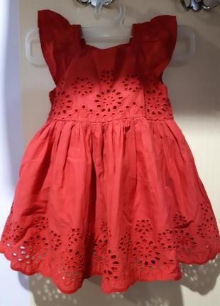Яркое платье для малышки