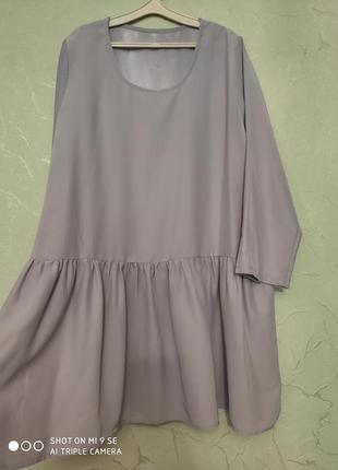 Платье большого размера с заниженной линией талии