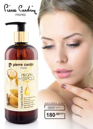 Pierre cardin liquid hand wash 400 ml - argan miracle жидкое мыло для рук