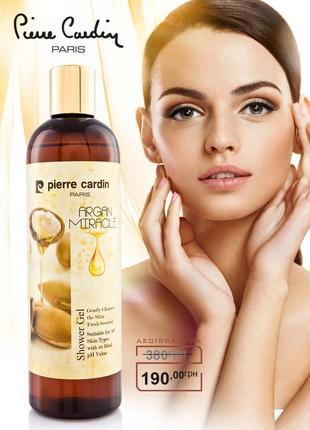 Pierre cardin shower gel 400 ml - argan miracle гель для душа