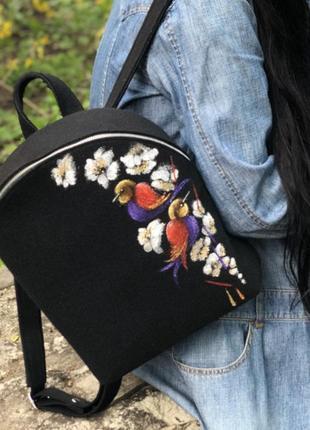 Рюкзак из войлока