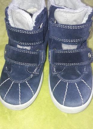 Зимові чобітки superfeet